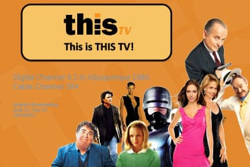 This is THIS TV!